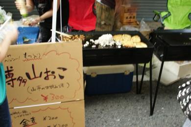 今年初めての出店、「博多山おこ」山芋100%のお好み焼き、ヘルシー&パワーアップで二日目は早々に売り切れてました。